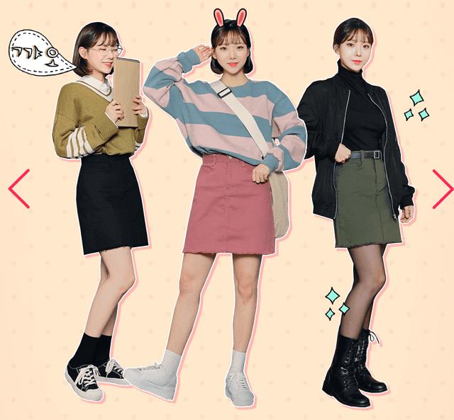 【大きいサイズの韓国ファッション通販まとめ】安くて可愛いオシャレな服♪